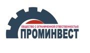Качественный Кузбасский уголь.