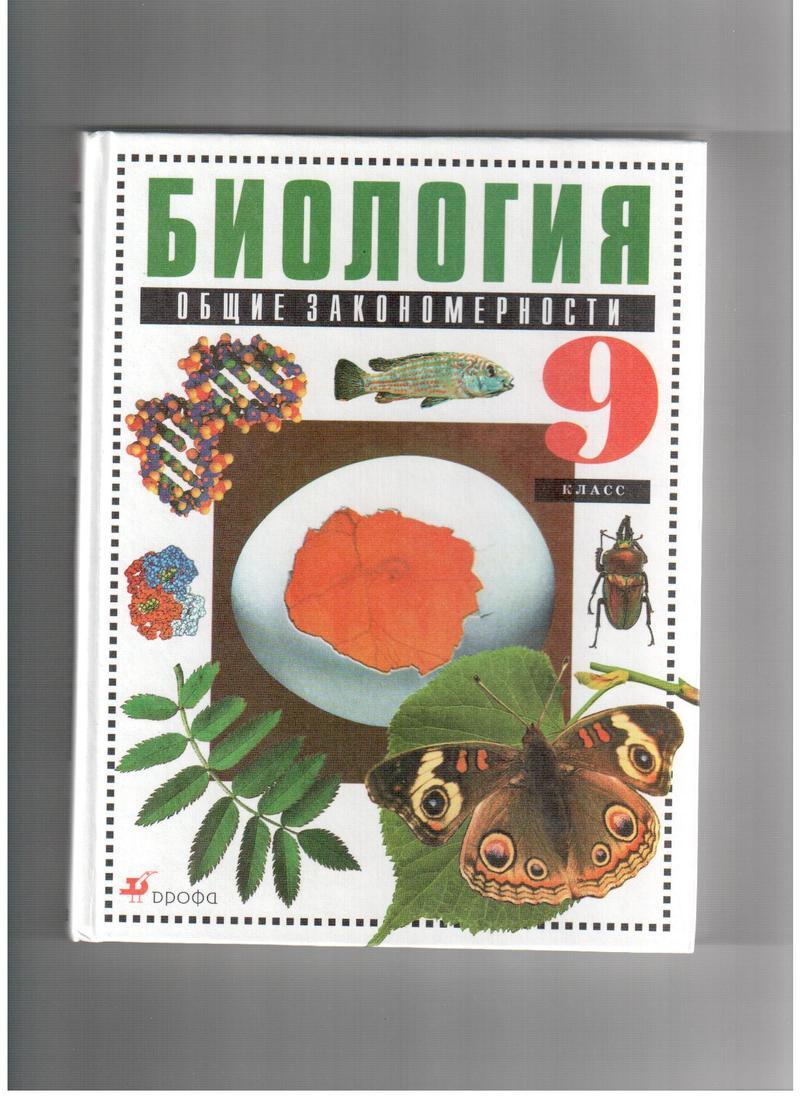 Решебник по русскому языку Греков 2009