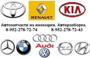 Автозапчасти на Audi,  Volkswagen,  Opel,  Mercedes,  BMW,  Toyota,  Renault