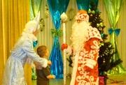 Пригласить Деда Мороза и Снегурочку на дом