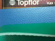 Линолеум (специальный) ,  толщина от 4 мм до 8 мм