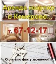 Cдается 2 комн. квартира в Новом доме,  ул. Свободы (ТЦ