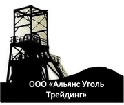 Уголь каменный для всех