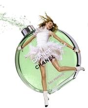 Элитная косметика и парфюмерия, оптом и в розницу