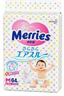 Японские подгузники Merries 850 руб.