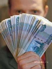 100% помощь в банках при получении кредита.