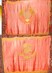 Продам знамя Ленина.