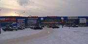 Распродажа магазинов,  ТЦ в Кемеровской области