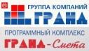 Курсы Сметчиков в ЭККОН Кемерово