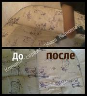 Химическая и паровая  чистка ковров и мягкой мебели в Кемерово