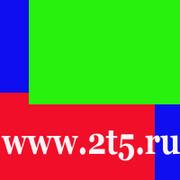 бесплатная доска объявлений 2t5.ru