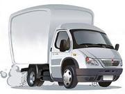 Все виды перевозок от легкового до спецтехники скидки до 10%