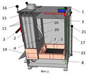Пиролизный котел,  с фронтальной камерой дожига горючих газов