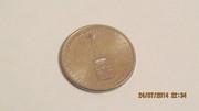 Продам 5-ти и 2-х рублевые юбилейные монеты