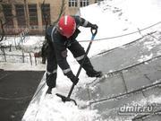 Сброс снега