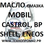 Shell Tellus S2 V32 / Tellus T 32 (209л) гидравлическое масло