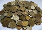 Продам монеты СССР 1961-1993г