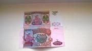 банкноты 1993 года  ( 5000 и 50000),  в хорошем состоянии