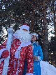 Новогоднее поздравление Деда Мороза и Снегурочки в Кемерово