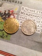 Продам  редкие, старинные монеты и купюры. обращаться по телефону ↓↓↓↓↓