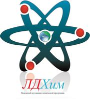 Химическое сырьё,  промышленная химия в Кемерово