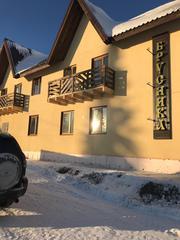 Гостевой дом «БрусникА»
