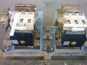 Закупаем автоматические выключатели типа АВ2М