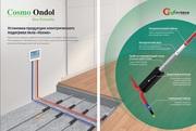 Экономичная Система отопления с пожизненной гарантией