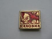 Значки коллекция,  от 100 р. за шт , более 100 шт