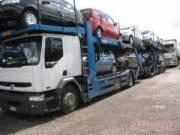 Доставка автомобилей автовозами из Москвы и других городов России.