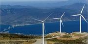 Ветрогенераторы ветропарки от Европы